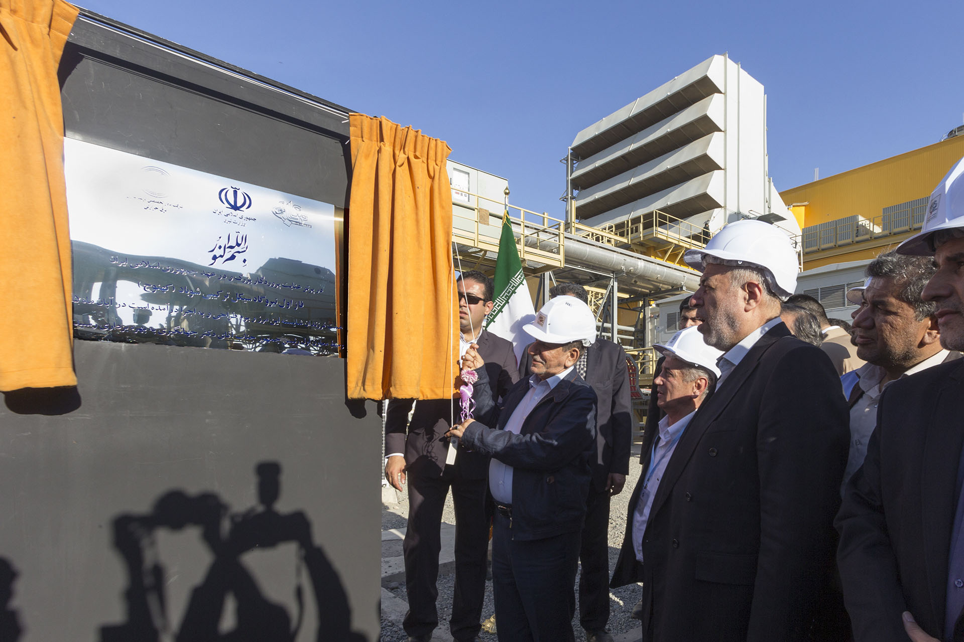 Shobad Combined Cycle Power Plant Inaugurated