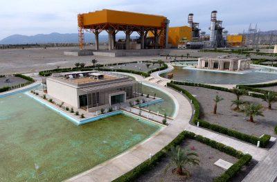 پارک انرژی – نیروگاه شوباد