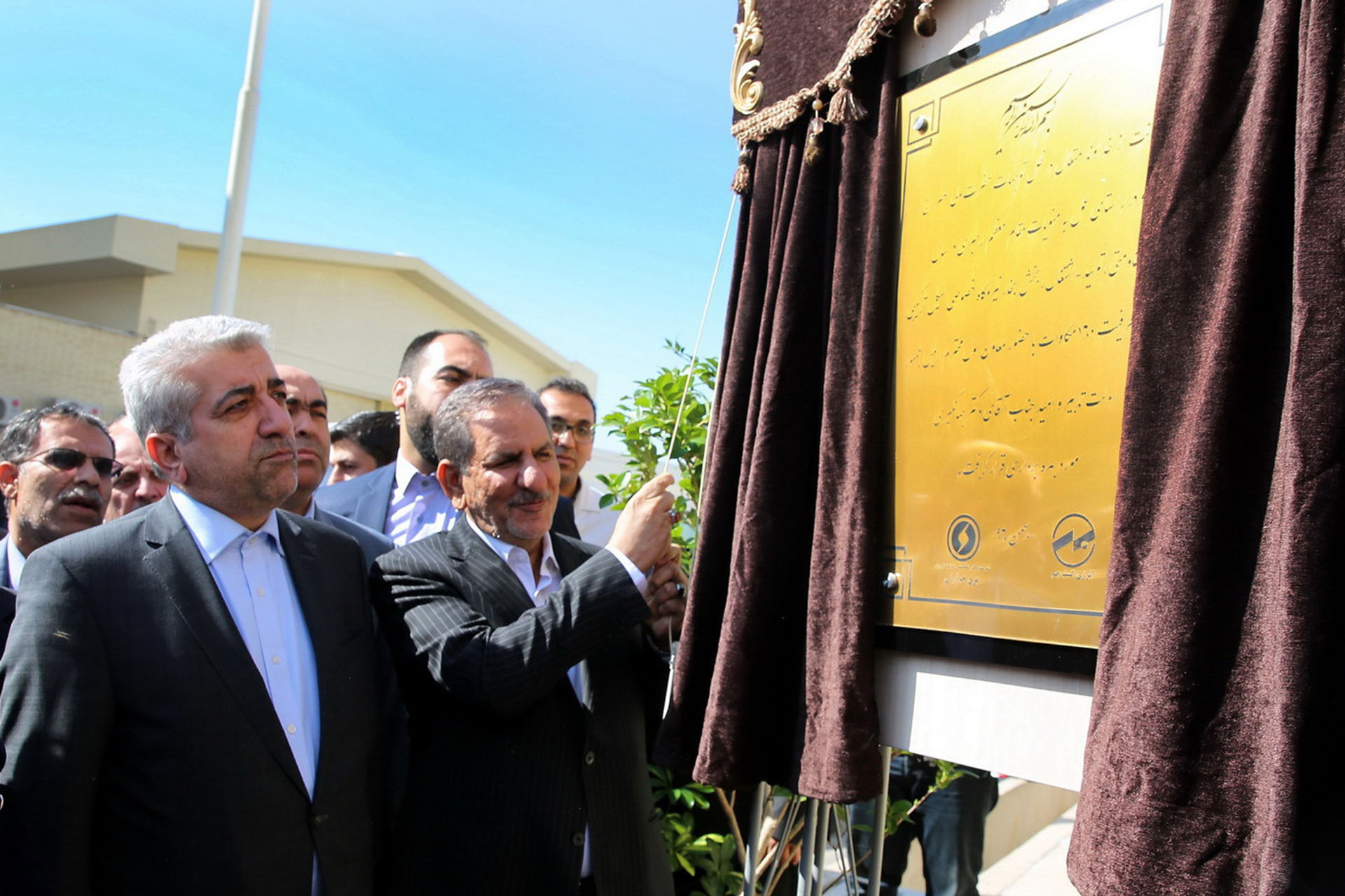 Taban Yazd Combined Cycle Power Plant was Officially Opened