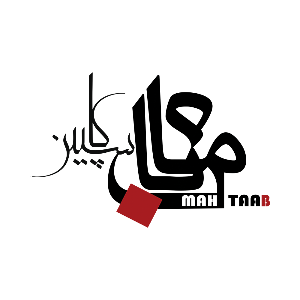 MahTaab Caspian