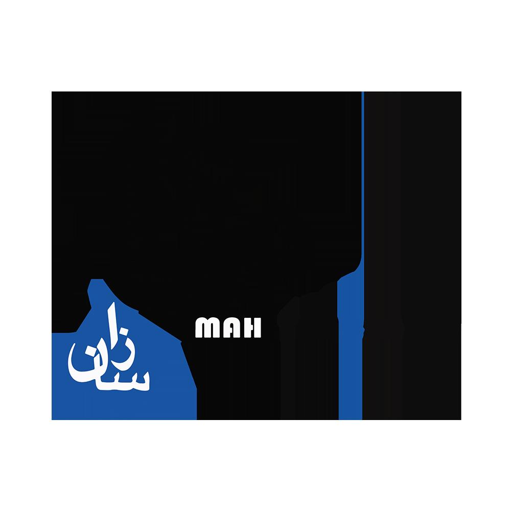 Mah Taab Sazan