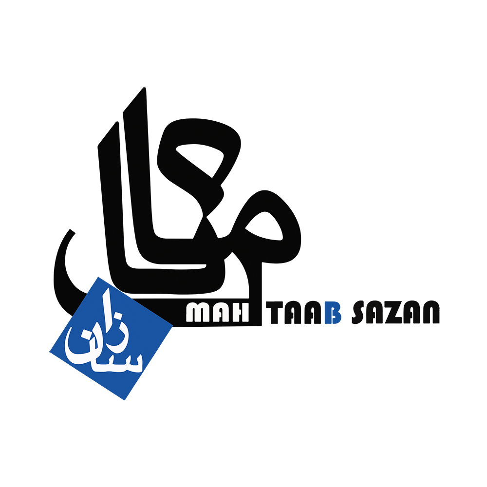 MahTaab Sazan