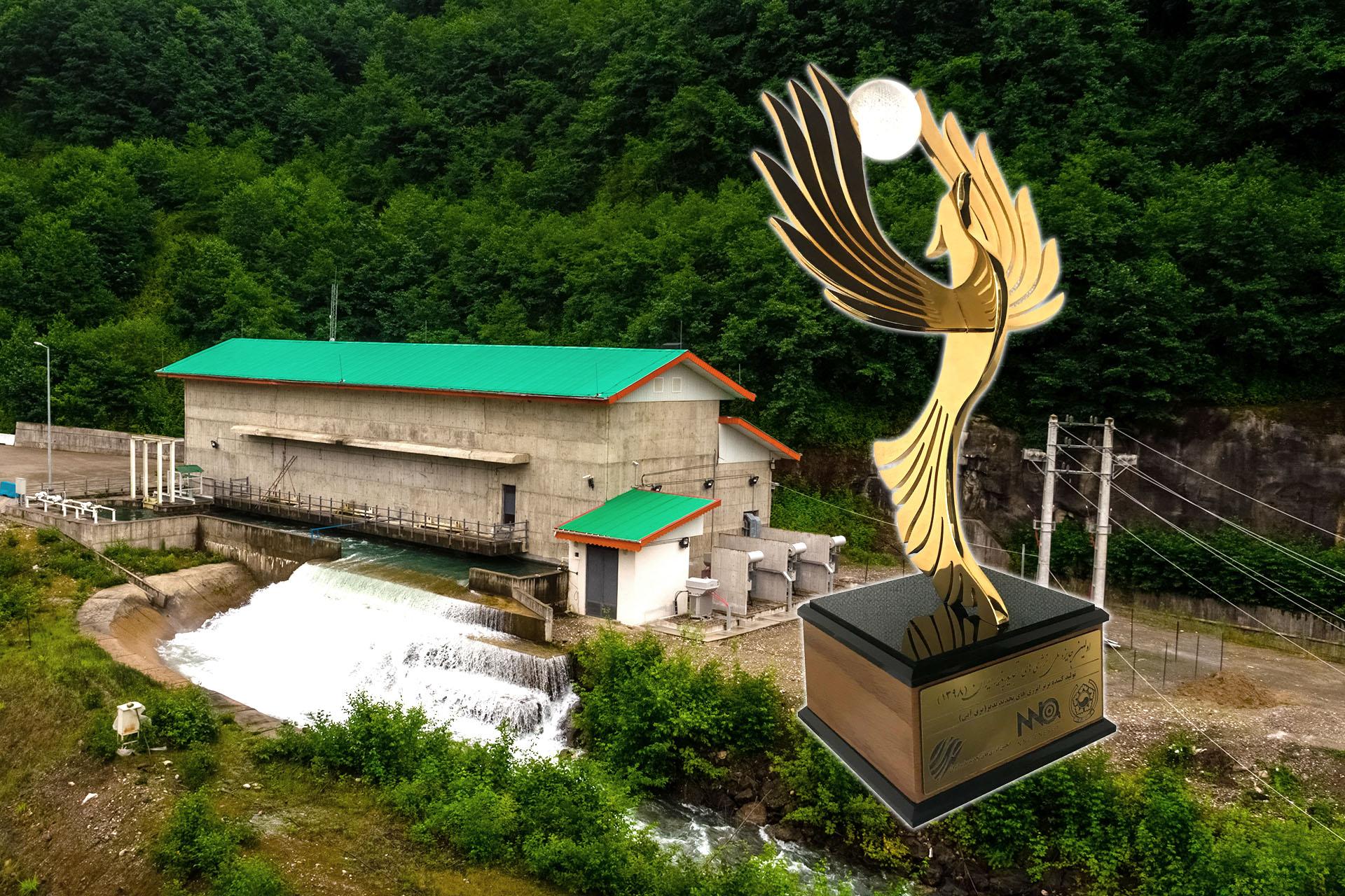 انتخاب شرکت سبز ماه آب به عنوان تولید کننده برتر انرژی برق آبی
