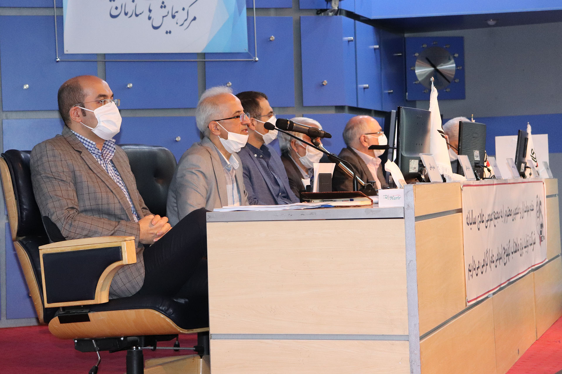Annual General Assembly Meeting of MahTaab Kahnouj Company was Held