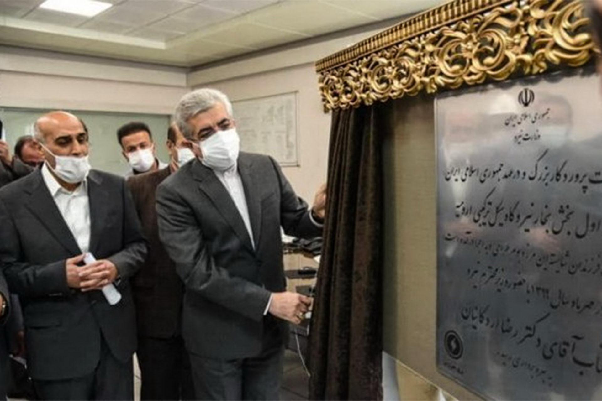 واحد بخار شماره یک نیروگاه ارومیه افتتاح شد